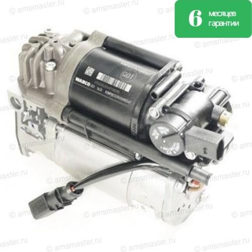Оригинальный восстановленный компрессор пневматической подвески AUDI A7 Sportback