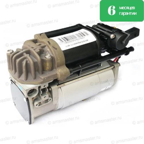 Компрессор пневматической подвески AUDI A8 D4