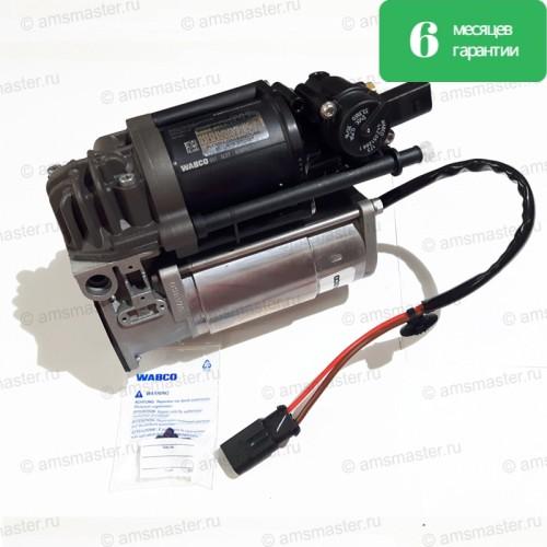 Оригинальный восстановленный компрессор пневматической подвески BMW 5er GT (F07, F11)